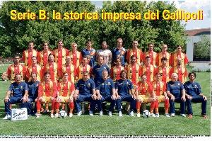 Sport - Il Salento in Serie B