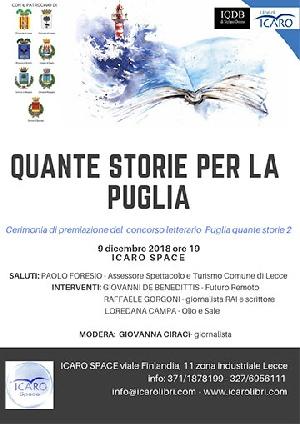 Quante storie per la puglia. Cerimonia di premiazione del Concorso letterario Puglia quante storie 2