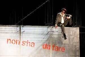A Koreja I PROMESSI SPOSI e il Manzoni pop  di Michele Sinisi